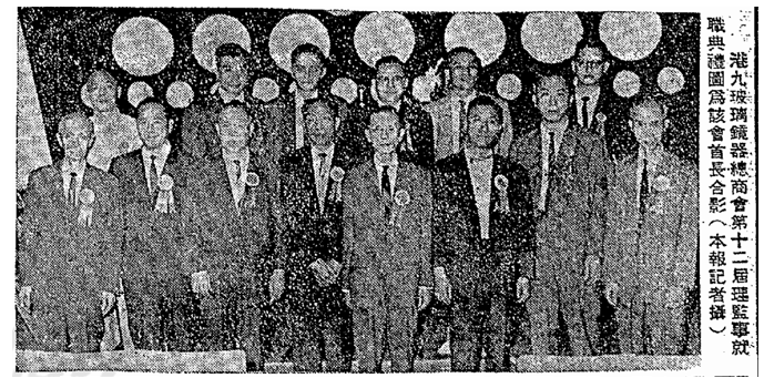 Notable Players HK Glass & Mirror Industry Image 1 York Lo