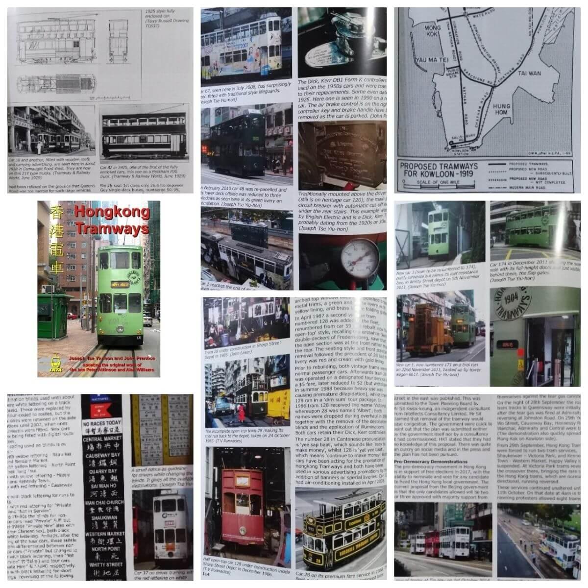 Tramways, HK New Joseph Tse 2017 Book Preview Image