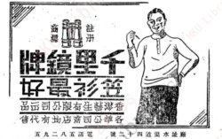 Ngai Sang (2)
