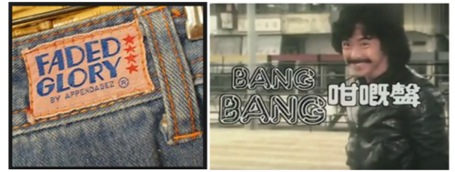 Bang Bang Fashions Image 5 York Lo