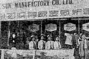Kin Sun Manufactory And Longfellow Shirts Detail Image 2 York Lo