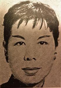 Annie Lam Young 1967 HK Album York Lo