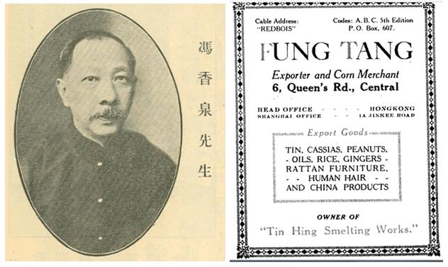 Fung Tang Image 4 York Lo.