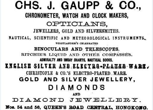 Gaupp & Company HK Advert Unknown Source 1894 Www 925 Com