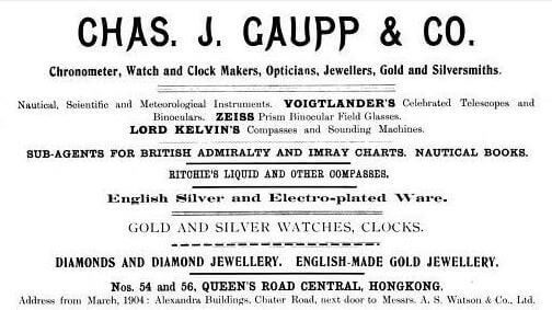 Gaupp & Company HK Advert Unknown Source 1904 Www 925 Com