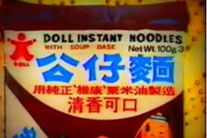 Instant Noodles Winner Food Products Etc Detail Image 2 York Lo
