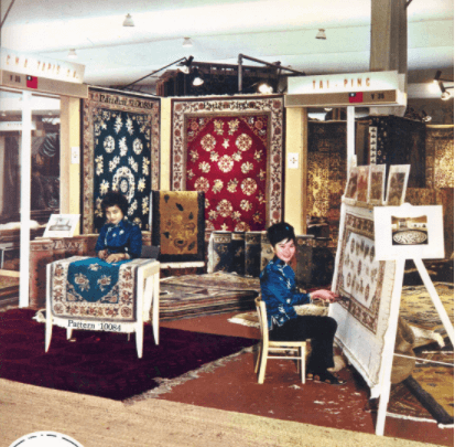 Tai Ping Girls Demonstrate Carpet Making Overseas, 1960s, HKHP