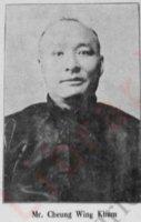 Cheung Wing Kam (2)