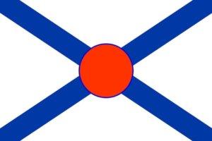 Anglo Saxon Petroleum Company Logo Wikipedia
