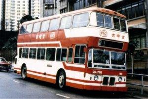 Cascade Tourist Service (HK) Ltd Ex NCT Nottingham City Transport VAU 3995 183 CN1779