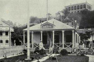 Hong Kong Corinthian Yacht Club Image 1908 Gwulo