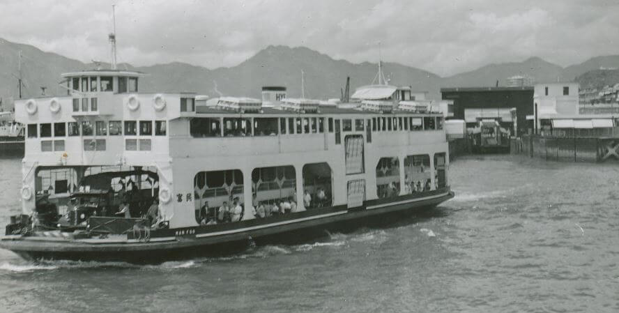 Hong Kong & Yaumati Ferry Co Man Foo Launched 23.5.1950 By Lady Grantham
