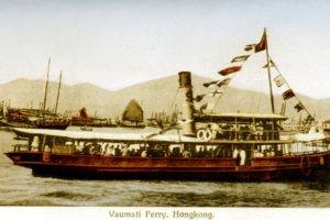 Hong Kong & Yaumati Ferry Co Yaumati Ferry 1920s Ko Tim Keung HK Memory