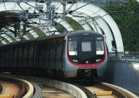 MTR South Island Line Image 2