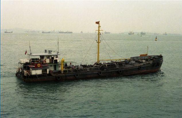 Onga Shell Tanker HK & Whampoa Dockyard Built