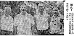 Po Yuen Iron Works Image 2 York Lo