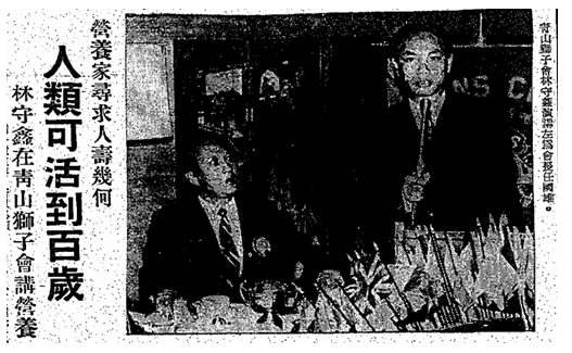 Yakult 50 Years In Hong Kong Image 5 York Lo