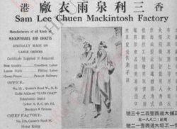 Sam Lee Chuen (2)