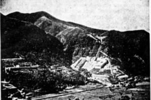 1938 Capture 01