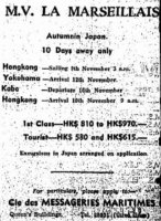 Cie Des Messageries Maritimes Advert HK Sunday Herald 29.10.1950