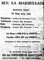 Cie Des Messageries Maritimes Advert HK Sunday Herald 29.10.1950