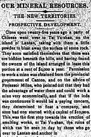 Silver Mine Bay Mine 1 HK Telegraph 23.9.1905