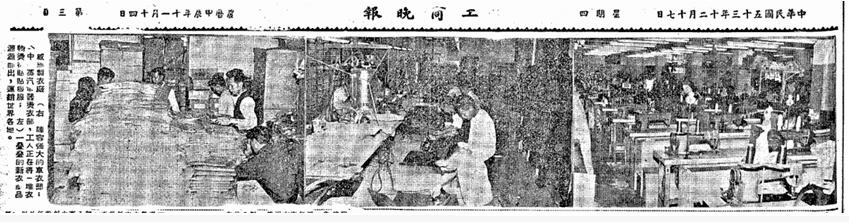 The Prince Of Garments, Wong Mee Of Sweetmart And Carlo Image 2 York Lo