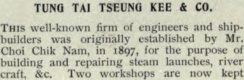 Tung Tai Tseung Kee & Co A 20th Century Impressions