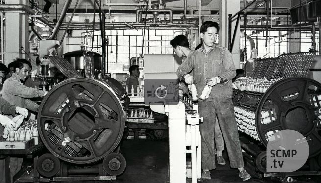 Vitasoy Undated Factory Photo Courtesy SCMP