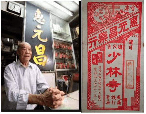Fung Yuen Hon And Wai Yuen Cheong Image 1 York Lo