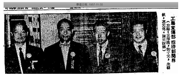 Fung Yuen Hon And Wai Yuen Cheong Image 2 York Lo