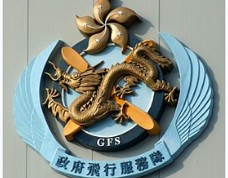 Hong Kong Government Flying Service Logo Wikipedia