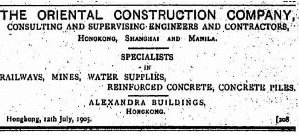 Oriental Construction Company B Reduced Size Advert HK Telegraph 23.9.1905