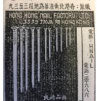 Shing Y Tang Detail B2 Image 4 York Lo