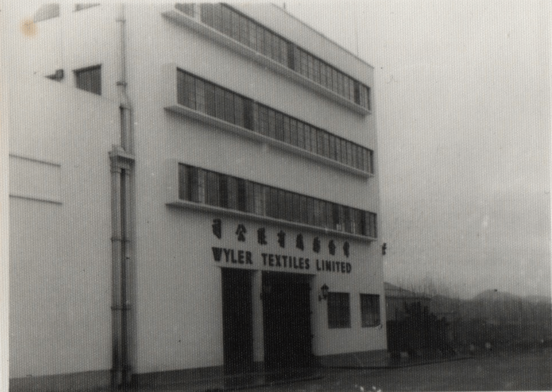 Wyler Textiles Factory Image Ebay