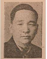 Yan Chim Kee Yan Choi Yuen In 1947 York Lo