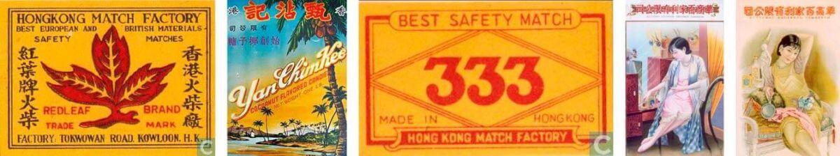 The Industrial History of Hong Kong Group