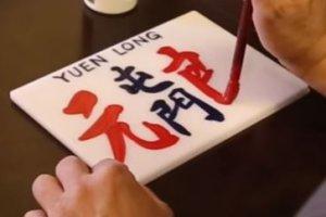 Bus Mini, Last Sign Writer Mak Mak Sang Snipped Detail You Tube Film JPG
