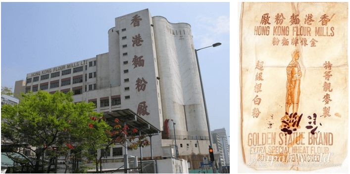 David LF Sung And HK Flour Mills Image 1 York Lo
