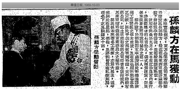 David LF Sung And HK Flour Mills Image 10 York Lo