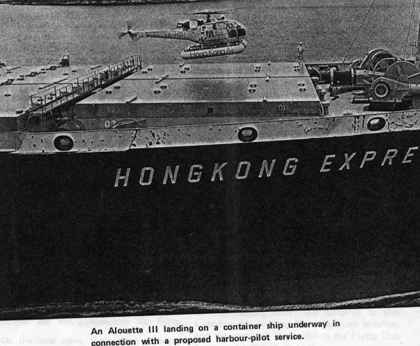 Hong Kong Air International HK Flying Club Mag 1974 Article B IDJ