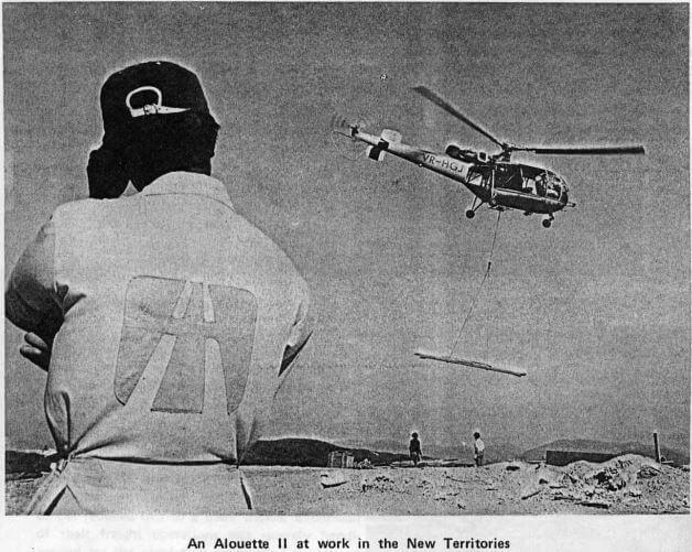 Hong Kong Air International HK Flying Club Mag 1974 Article F IDJ
