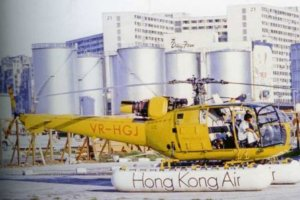 Hong Kong Air International Yellow Helicopter From HK High IDJ
