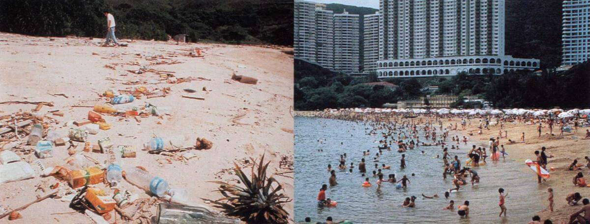 Hong Kong Waste 003 Dirty Beaches & Clean Beaches