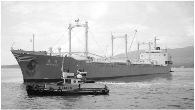 Teh Hu Steamship Image 5 York Lo