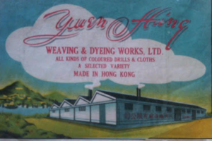 The Ngai Brothers Of Yuen Hing Weaving & Dyeing Works Detail Image 1 York Lo
