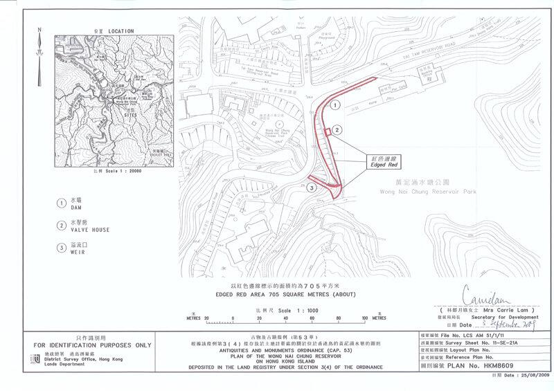 Wong Nai Chung Reservoir Plan AMO 25.08.2009