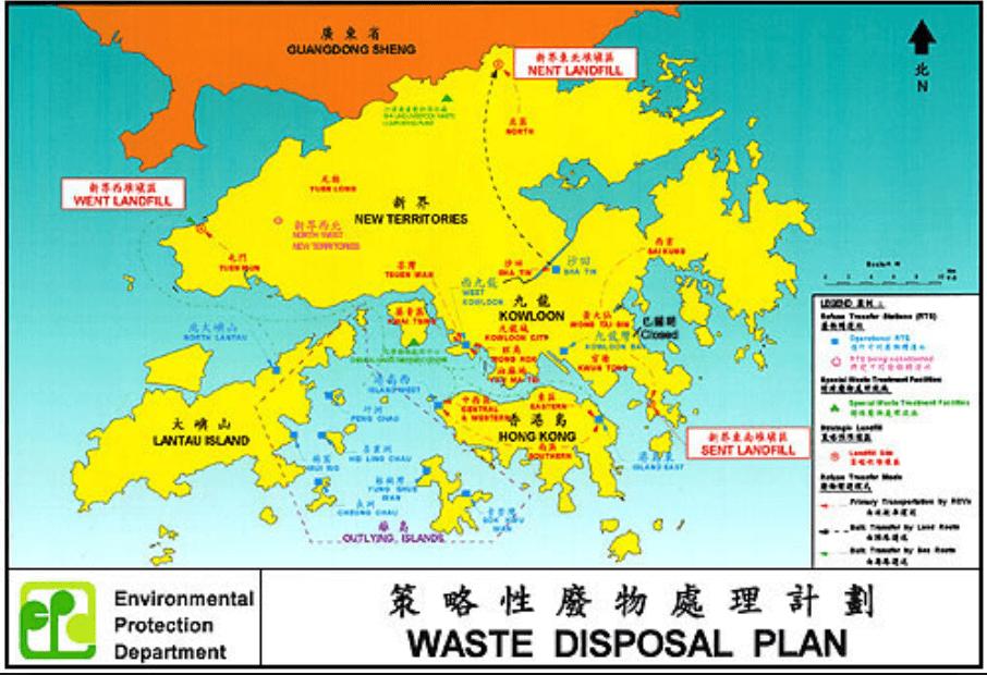 Waste Disposal Plan EPD