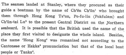 A History of HK prior to British Arrival - origins of name Hong Kong e