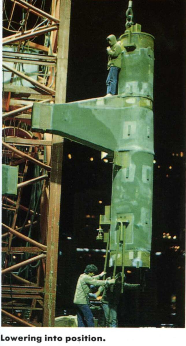 HSBC007